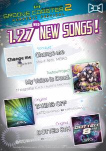 newsongs-gcin-116