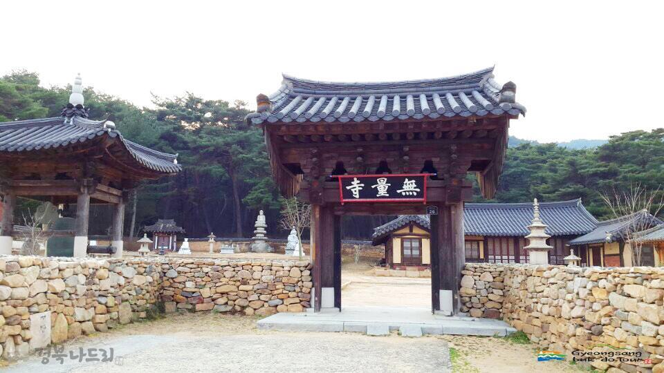Temple on Namsan Mountain