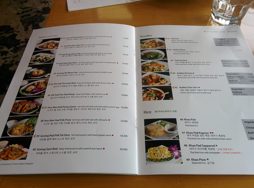 Buddha's Belly Menu Itaewon