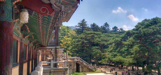 Gyeongju Bulguksa Temple