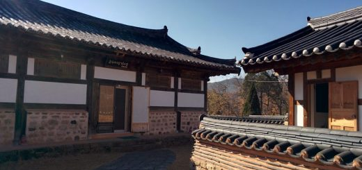 Yeongyang Traditional Hanok Doodle Village