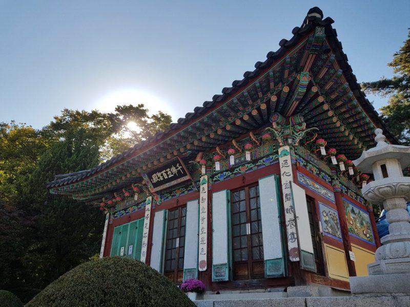 Hwagyesa Temple Seoul gangbuk-gu
