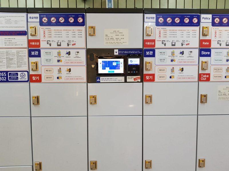 Seoul Subway Luggage Storage