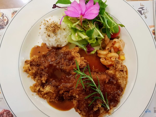 food herb island
