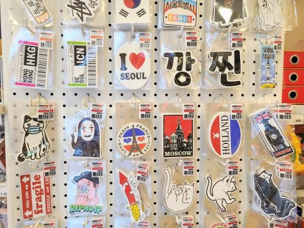 papeleria coreana