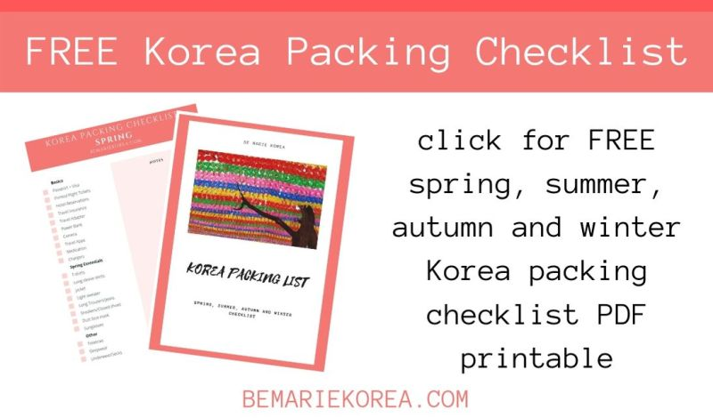 Korea Packing List All Seasons Guide On What To Wear Be Marie Korea