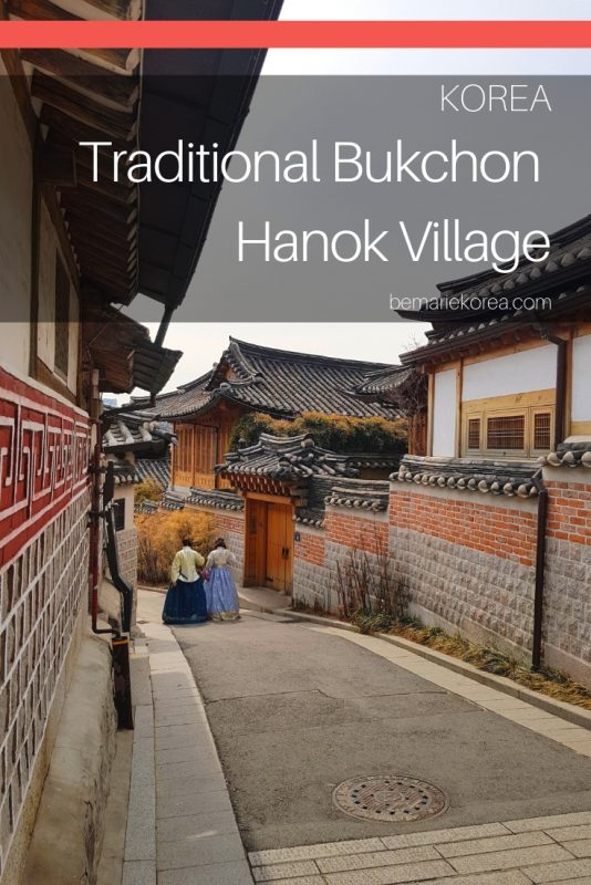bukchon hanok village blog