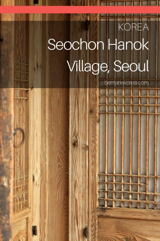 seochon hanok village seoul korea