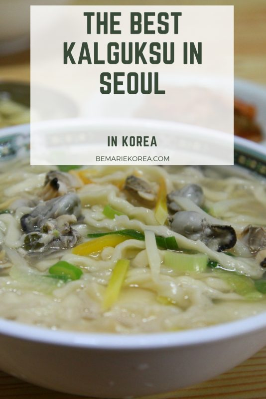 south korean noodle restaurant