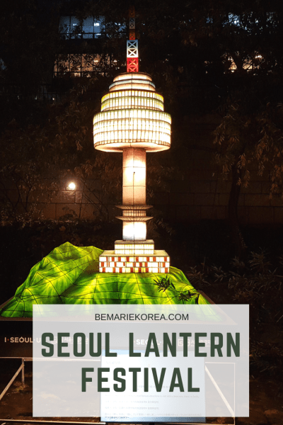 how to get to seoul lantern festival