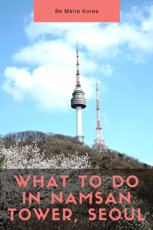 how to go to n seoul tower