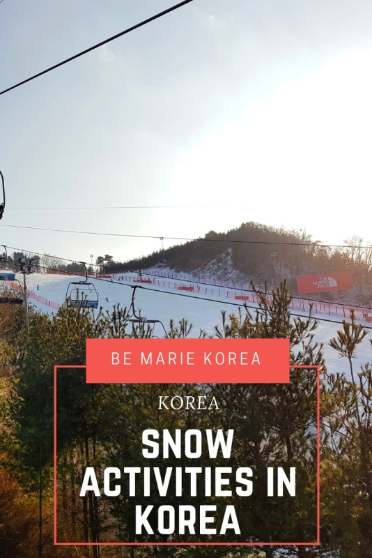 when does it snow in seoul