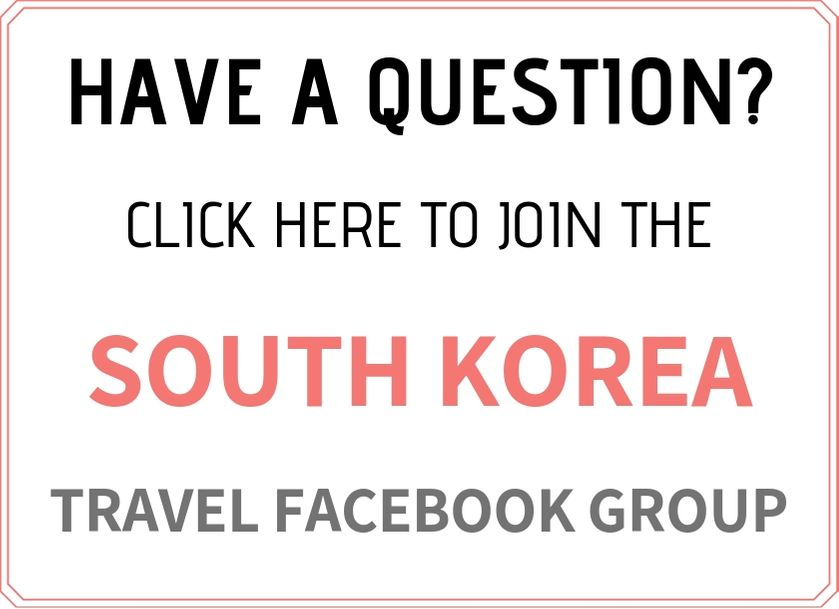 south korea travel blog