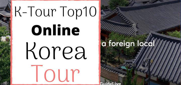 korean online travel
