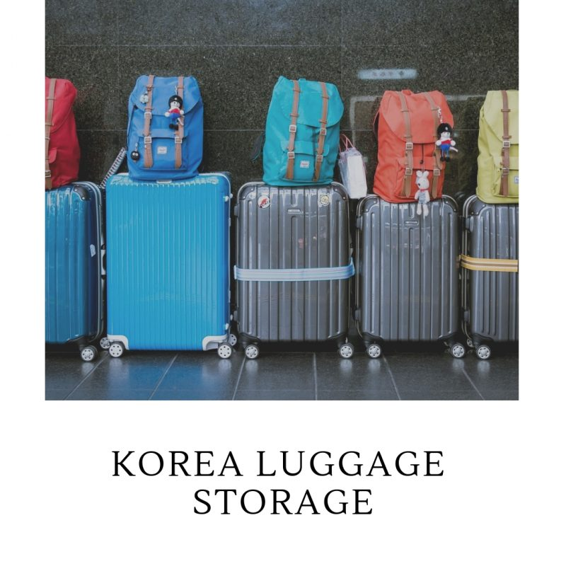 luggage storage seoul station