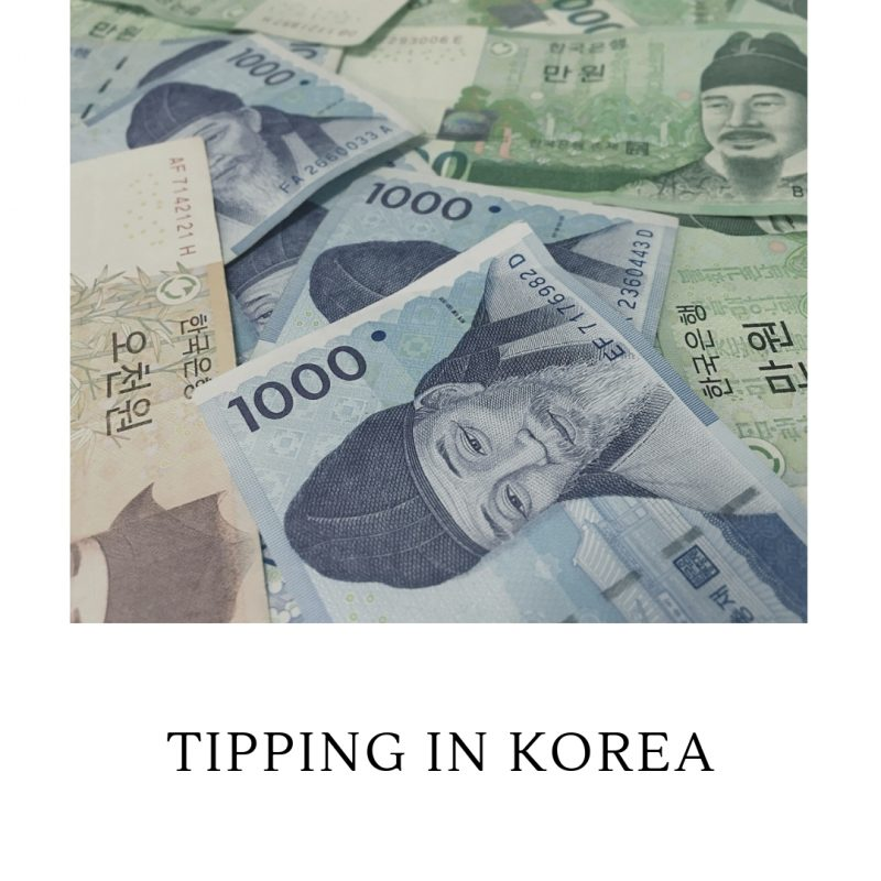 tipping in korea