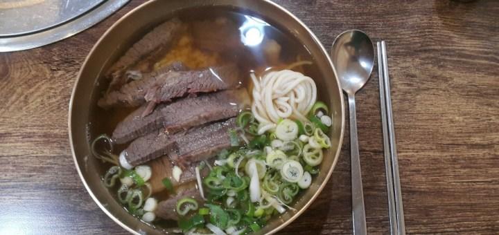 best restaurants in seoul gom tang