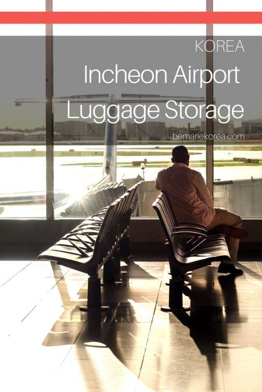 seoul baggage storage service