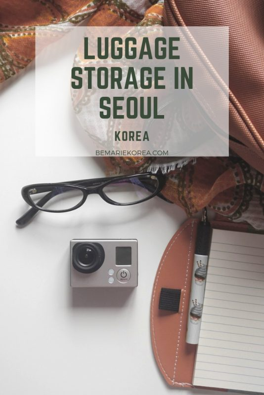 seoul airport baggage service