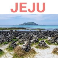 jeju travel blog