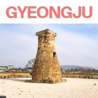 gyeongju travel blog