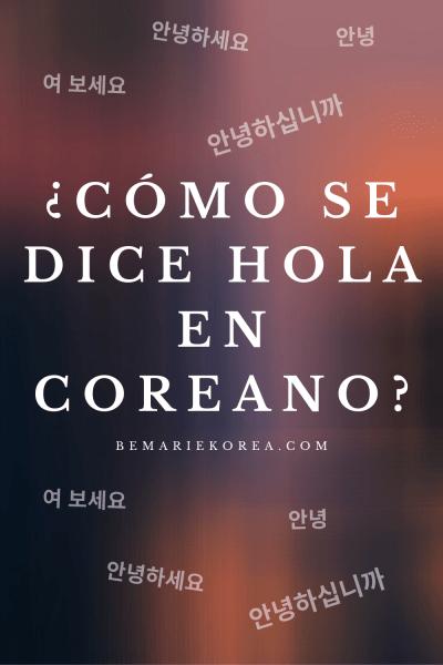 como se escribe hola en coreano