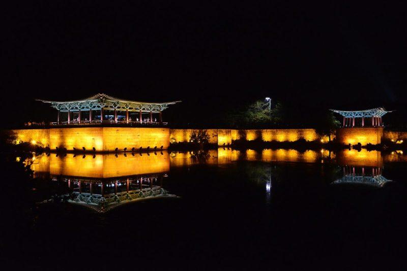 what to do in gyeongju Wolji Pond