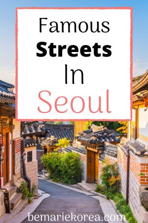 south korea streets
