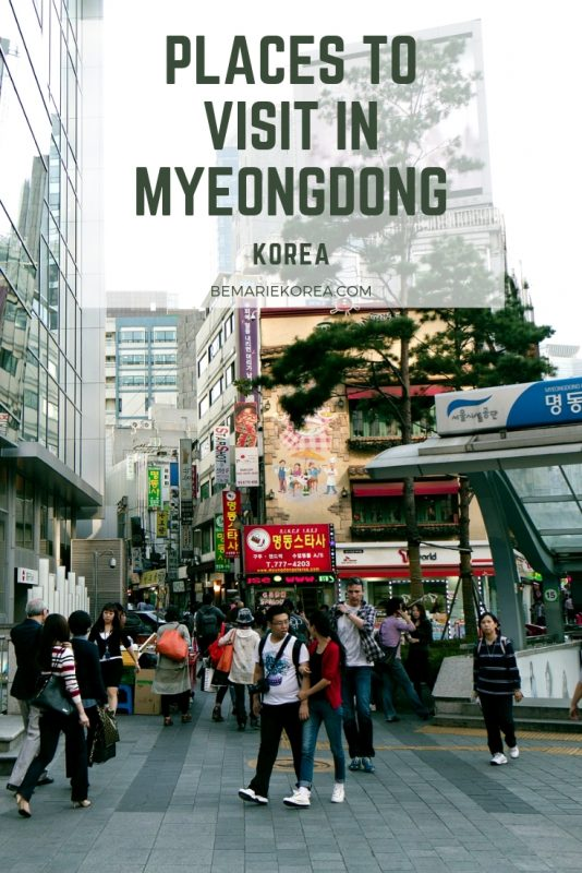 what to do in myeongdong at night