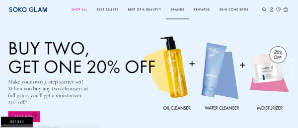 korean skincare website