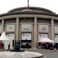 """1ère édition """"Rencontres #Africa2016"""": Le Forum économique de tous les défis, Paris."""