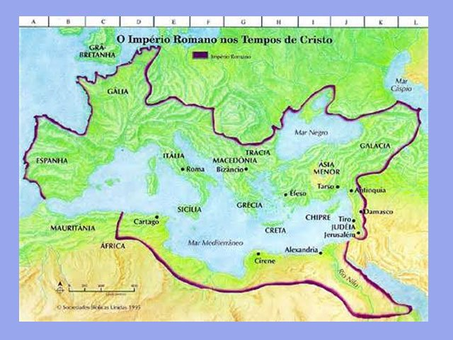 Os Romanos nos Séculos I e II