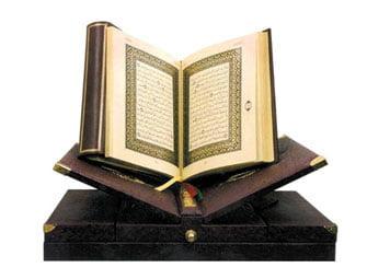 Origens e princípios da religião islâmica