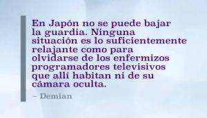 Recopilación de cámara oculta de Japón