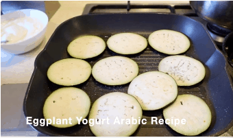 Eggplant Yogurt Arabic Recipe