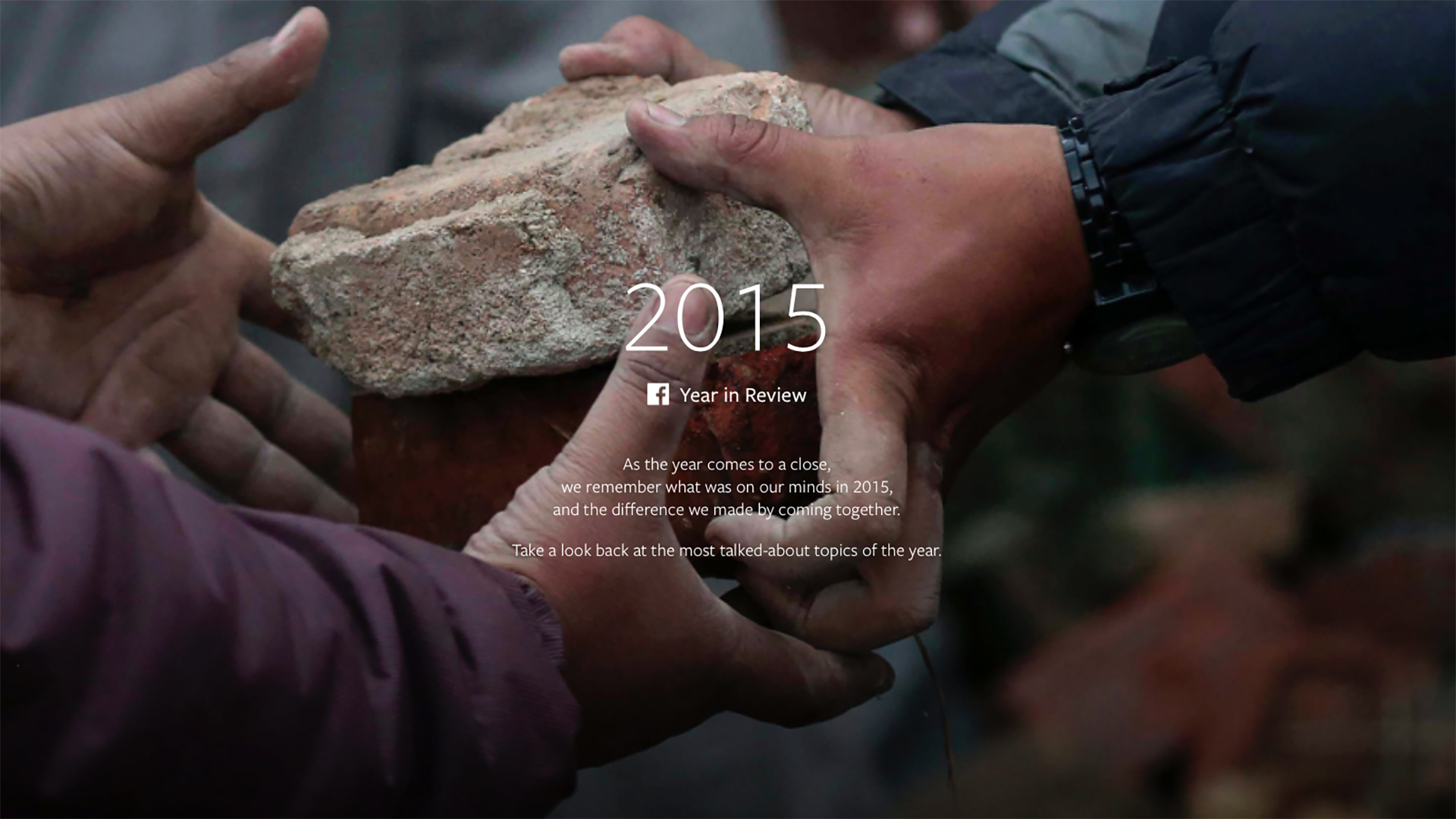 回顧這一年,Facebook 公佈「2015 Year in Review」