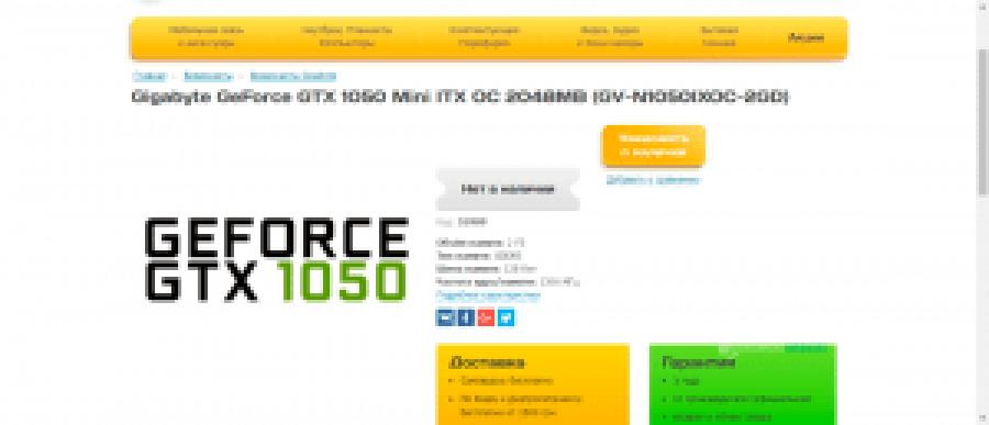 gigabyte-geforce-gtx-1050-mini-itx-oc-1140x492
