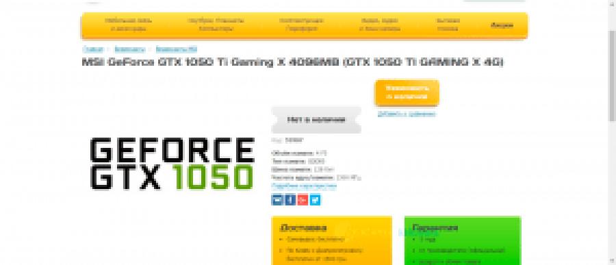 msi-geforce-gtx-1050-ti-gaming-x-1140x492