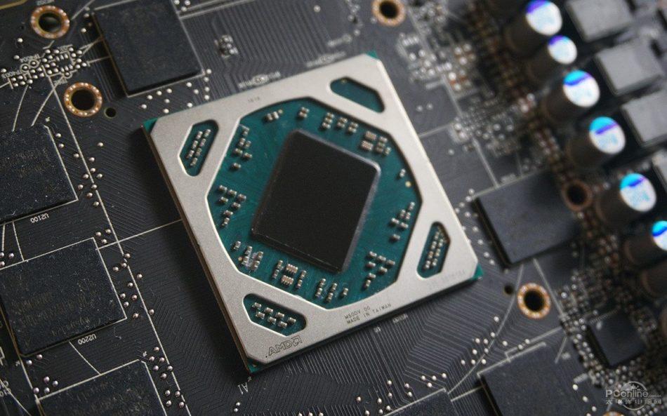 Primeros rumores sobre AMD Vega 12