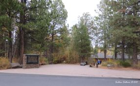 High Desert Museum Entrance