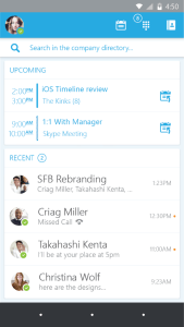 Skype for Business App für iOS. Quelle: Microsoft
