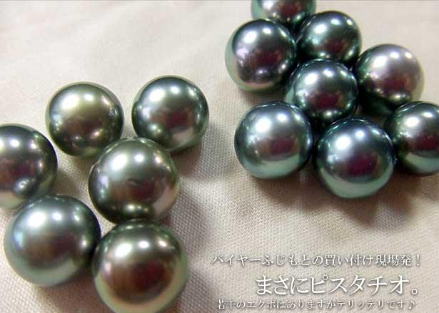 人気の黒蝶真珠がやっとやっと入荷しました。