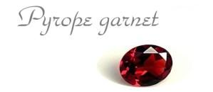 1月26日生まれのあなた。お誕生日おめでとうございます。誕生石はパイロープガーネット、意味と誕生花、プレゼントは?