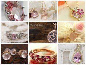 ラッキーカラーは「ピンク」。カラーの意味や効果について