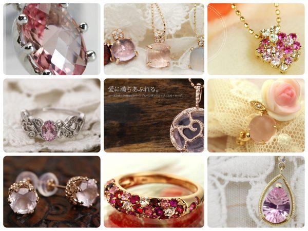 ラッキーカラーは「ピンク」。ピンクカラーの宝石や色の持つ意味やパワーとは?| ベーネベーネ