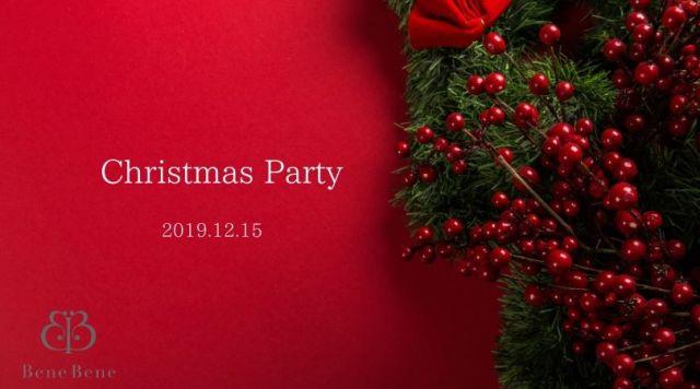 12/15(日)開催!ベーネ銀座サロンのクリスマスパーティー
