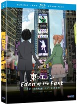 Eden of the East DVD cover
