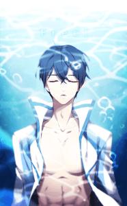 free haru
