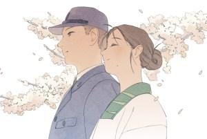 suzu and shusaku houjo