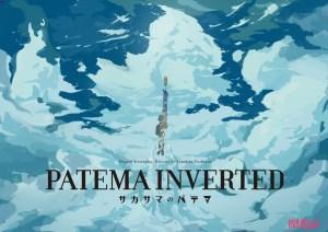 patema inverted fanart